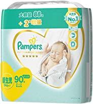 [Pampers 帮宝适] 纸尿裤 初感肌一级帮