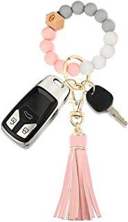 钥匙圈手链腕链钥匙扣弹性硅胶串珠手镯链家居汽车钥匙环扣
