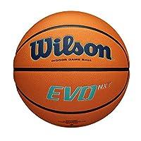 WILSON Evo Nxt 游戏球冠军联赛篮球