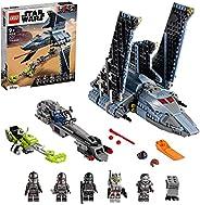 LEGO 乐高 星球大战 马罗德·阿塔克·沙托 75314