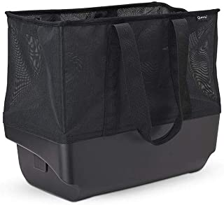 Quinny Hubb XXL 购物篮适用于Quinny Hubb 单声道,大储物篮