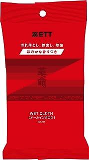 ZETT 棒球 手套 保养用品 革命 系列 去污 一次性薄膜