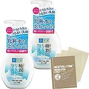 肌研 極潤透明質酸泡沫潔面乳 2個+附贈禮盒 160mLX2