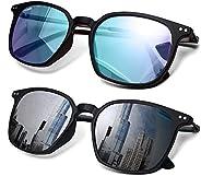 2 件装男士色觉障碍眼镜/*矫正眼镜,适用于红*和蓝*目(彩*眼镜)...
