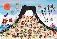 1000片拼图游戏 福寄富士 微型拼片(26×38厘米)