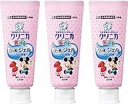 狮王 ClinicaKid's 啫喱牙膏 草莓味 60g (准*