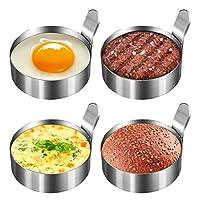 Koicaxy 蛋环,不锈钢金属蛋形模具烹饪环蛋形煎饼环蛋形模具厨房烹饪工具煎蛋饼饼干麦芬三明治,鸡蛋制作模具4包3英寸(约7.6厘米)