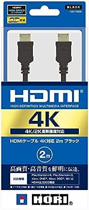 【4K对应】HDMI电缆线 2m