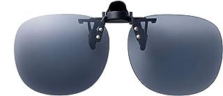 SWANS 日本制造 偏光 太阳镜 可戴在眼镜上 夹片式 上翻型 SCP-21