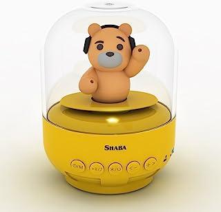 儿童音箱,SHABA 铃铛 Jar 动物宠物迷你蓝牙音箱,带麦克风,无线可爱音乐玩具,适合派对、家庭、卧室、办公室。