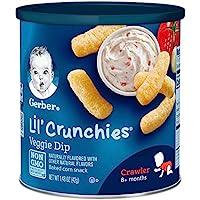 Gerber 嘉寶 Lil'香脆餅干,素食蘸醬,1.48盎司/42g 罐裝(6件裝)