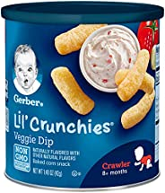 Gerber 嘉宝 Lil'香脆饼干,素食蘸酱,1.48盎司/42g 罐装(