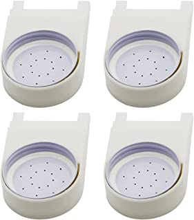 4 件装蜜蜂喂食器蜜蜂饮用设备前入口蜂蜜蜂喂食器和盖子糖喂食器适用于大多数小玻璃罐,梅森罐