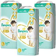 Pampers 帮宝适 一级帮 纸尿裤 L号(9千克-14千克)50片×3包[组合装]