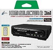 CYBER ・ 复古设计HDMI选择器2 3in1 黑色