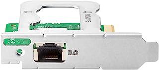 HPE MicroServer Gen10 Plus iLO 启用套件