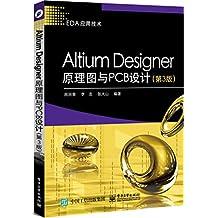 Altium Designer原理图与PCB设计 (EDA精品智汇馆)