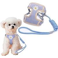 IDOLPET 猫胸背带和牵引绳套装适用于行走逃生,可爱雏菊设计背带和牵引绳,适合猫咪小猫小狗,柔软舒适轻便猫咪户外背心…