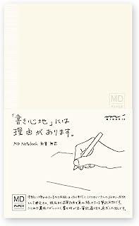 MIDORI MD 空白笔记本 (中型) 13801006