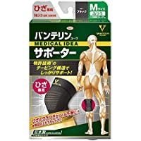 VANTELIN KOWA 护膝 黑色 普通尺寸 膝盖骨周边 34~37cm