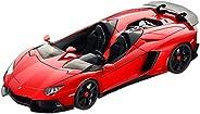 AUTOart 1/18 兰博基尼 Aventador J 金属红 汽车模型 单品