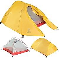 Paria Outdoor Products Bryce 超輕帳篷和腳印 - 非常適合背包、皮劃艇、露營和騎行攜帶