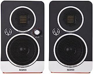 [Eve Audio] GmbH SC203 2路,3英寸(约7.62厘米) Master&Slave 主副音箱 成对套装 EASC203