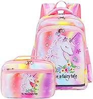 女孩背包 独角兽 学前背包 带午餐盒 适合幼儿园小学生 扎染黄色粉红色紫色 - 独角兽 Large