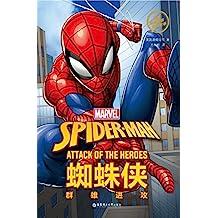 漫威超级英雄双语故事. Spider-Man 蜘蛛侠:群雄进攻(赠英文音频与单词随身查APP) (English Edition)