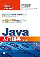 Java入门经典(第7版)(异步图书)