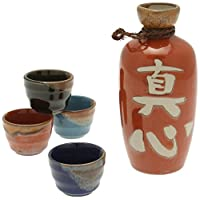"Kotobuki Magokoro 日本书法蛋糕套装,""真灵"",红色"