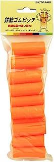 大平产业 钢筋橡胶螺距 (10个装) 橙色 GP-O 201-1503