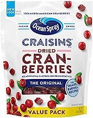 Oceean Spray Craisins 干蔓越莓,24 盎司(8 件裝)