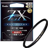 肯高鏡片過濾器 ZX 保護鏡頭保護用拒水、拒油涂層 フローティングフレームシステム 日本制造 黑 67mm
