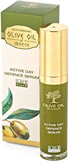 活性日用精华液 SPF 20 希腊橄榄油