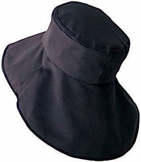 SHOPSTYLE 可用于各种场合的护颈帽(带驱虫网) 女款 防紫外线 * 园艺帽 宽檐