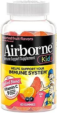 Schiff 旭福 Airborne 维生素C 500毫克/次 儿童混合水果味咀嚼片(一盒63粒)无麸质 含紫锥菊和姜