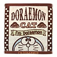 丸真 毛巾 I'm doraemon 哆啦A梦 棕色 *棉 I'm doraemon ドラえもん 34×36cm 2805010300