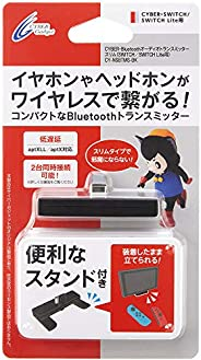CYBER ・ Bluetooth音频发射器 细长 ( SWITCH / SWITCH Lite 用) - Switch