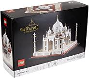 LEGO 乐高 Architecture Targe Macher 21056
