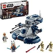 LEGO 乐高 星球大战 装甲突击坦克 (AAT) 75283