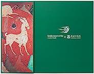 Kindle Paperwhite X 敦煌研究院定制包装礼盒-鹿王本生(仅为包装盒)