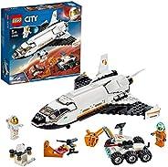 LEGO 樂高 城市系列 火星探測航天飛機 60226 積木玩具 兒童 男童