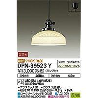 �����(DAIKO) LEDС�͵� (����) LED���� 4.9W(E26) ����ɫ 2700K DPN-39523Y