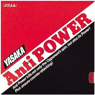 YASAKA Anti POWER 乒乓球防弧套胶