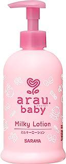 Arau Baby 牛奶润肤露 300毫升