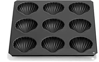 CAKELAND 日本三大烘焙品牌之一日本制造 玛德琳贝壳型烤盘(硅胶不沾)9连-5046