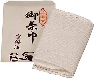 悠泉(Yusen) 茶巾 白色 尺寸:长11.9x宽30.5x高cm 向宗流好印 保田
