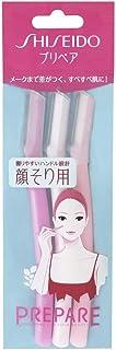 SHISEIDO 资生堂 大容量修眉刀(日本进口),3件装