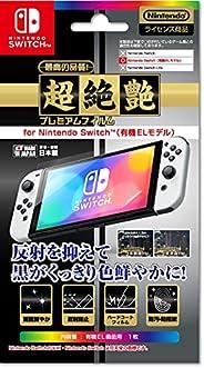 """任天堂 官方*商品 Nintendo Switch *EL款*屏幕保护膜""""高级薄膜""""超绝艳"""" for 任天堂 SWITCH("""